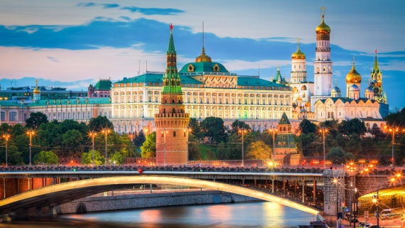 Vacances en Russie : visiter le Kremlin de Mouscou